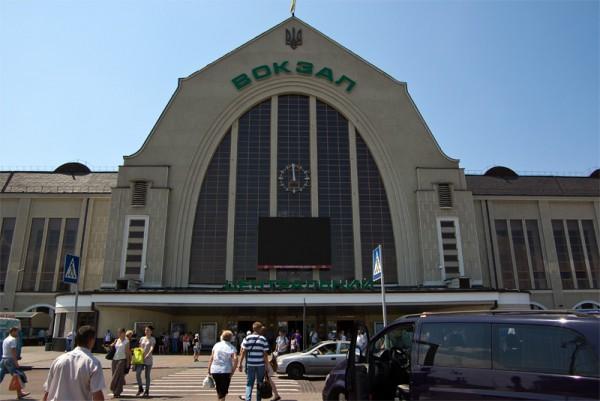 Железнодорожный вокзал Киев-Пассажирский
