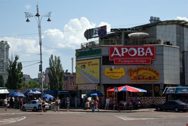 """Тот самый ресторан быстрого питания """"Дрова"""". Находится по правую сторону от ж/д вокзала."""