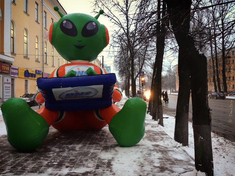 Псков, инопланетянин, Pskov, alien