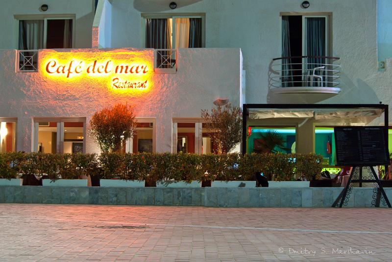 Кафе дель мар | Cafe del mar